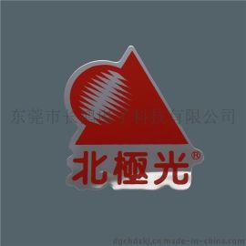 長鴻CHDZNBBB-電鑄鎳標 絲印LOGO 汽車保護膜LOGO