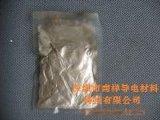 导电银铜粉