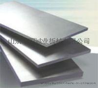 家庭装饰专用纯铝板铝合金板