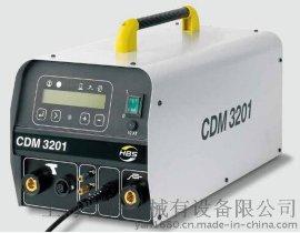 德国HBS半自动螺柱焊机CDM3201