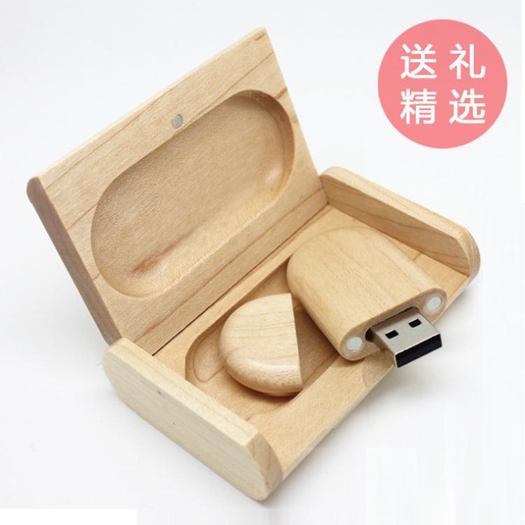 促銷禮品 橢圓形木質優盤8GB楓木頭廣告u盤16g 個性批量定製LOGO