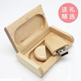 促销礼品 椭圆形木质优盘8GB枫木头广告u盘16g 个性批量定制LOGO