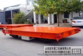东营市制造KPX型蓄电池轨道式平地车厂家电动平板车价格
