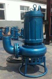 自动搅匀潜水排污泵 污水泵