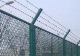 機場圍網|機場圍網專業生產廠家|上海機場圍網廠家