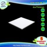 600*600 led平板燈 廠家直銷