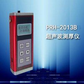 超声波测厚仪,涂层测厚仪,济宁蓬锐检测仪器