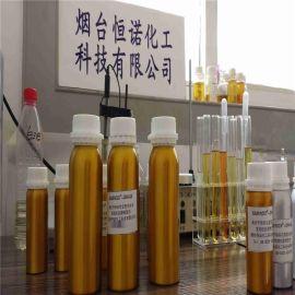 发动机油抗磨添加剂SAMNOX高分子纳米合金DW-5X