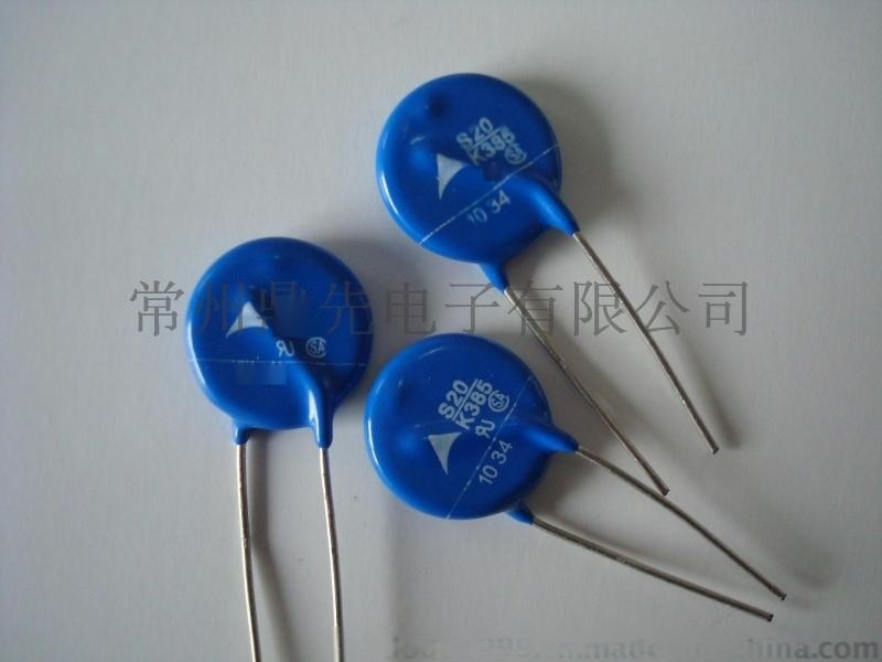 S20K275 S20K300,S20K320,S20K350,S20K385 S20K625压敏电阻