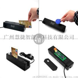 无锡感应IC卡读写器 非接触式IC卡读写器 多合一读写器厂家
