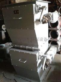 電動/電液動/氣動/重錘  單(雙)層卸灰閥