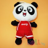 熊貓運動會吉祥物毛絨玩具公仔 定製加工毛絨公仔