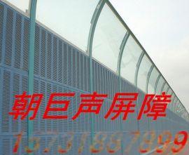 重庆声屏障、长寿隔音墙、重庆高速铁路声屏障、长寿市政声屏障