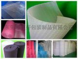 珍珠棉复合气泡膜供应商
