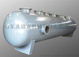 锅炉配套辅机承压压力容器分汽缸分气包