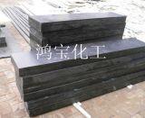 专业定做含硼超高分子量聚乙烯板防中子板