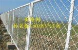 镀锌美格网|美格网护栏|美格网笼子