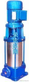 GDL立式多级离心泵 增压泵 给水泵 消防泵 40GDL6-12×8 荣达泵阀