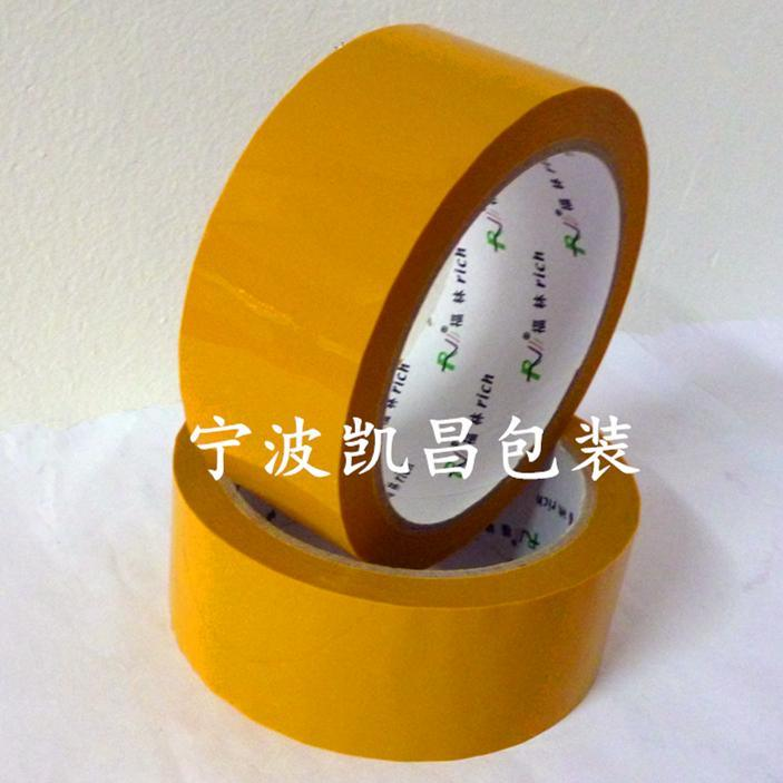 宁波印字胶带,透明封箱胶带厂家,黄色胶带