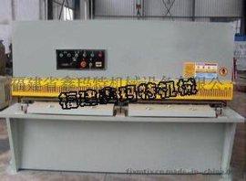 供应16*2500大型数控摆式剪板机