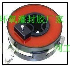 石家庄电容器浇注灌封环氧树脂胶