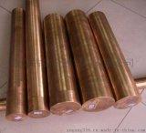 惠州T3紫銅棒生產廠家,廣州T2環保紫銅棒價格