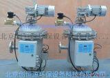 全程高效水處理器,全程水處理器專業生產廠家,全程綜合式電子水處理器,全程水過濾器,全程綜合水過濾器,冷凍水系統全程水處理器,多相射頻電子水處理器