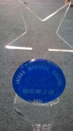 东莞亚克力透明奖杯 有机玻璃奖杯