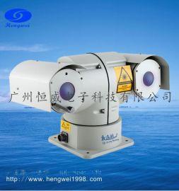 夜通航船舶专用激光云台摄像机 海上远距离夜视监控