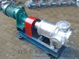 厂家直销 内啮高粘度齿轮油泵|NYP高粘度齿轮油泵  保证品质