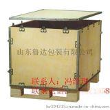 木箱出口包裝箱,大型包裝箱