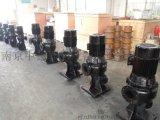 供應南京中德WL型立式排污泵、乾式泵,WL15kw