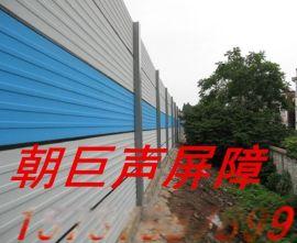 哈尔滨声屏障、大庆市政声屏障、哈尔滨铁路声屏障、大庆住宅小区隔音墙、哈尔滨公路声屏障