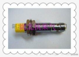杭榮LJ8A3-2-Z/BX接近開關接插式插線式
