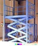 云南昆明直销剪叉式大吨位升降机升降货梯