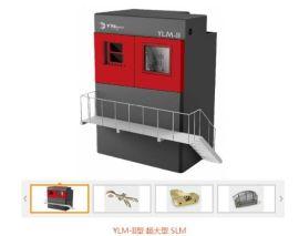 超大型激光金属3D打印机