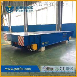 帕菲特成套设备1吨轨道电平车技术图轻小型起重设备