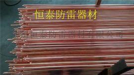 防雷接地厂家直销各种铜包钢接地极,铜包钢接地棒型号及规格