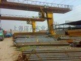 ASTM9260弹簧钢