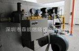 日本正英DCM30空调机组燃烧器
