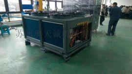 分体式冷水机-分体式冷水机