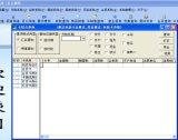 温泉会员卡管理系统收银软件