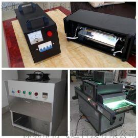 uv固化箱 紫外线烘干500w-2kw