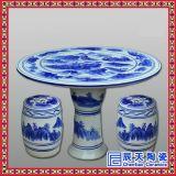 景德鎮廠家直銷陶瓷桌凳