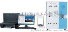 山东济南碳硫分析仪-聊城青岛HW2002D红外碳硫分析仪厂家-质保三年-济南金相仪器