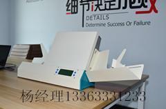 光标阅读机维护方法5055光标阅读机维修方法使用