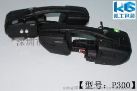 PP带电动打包机 PET包装带手提打包机 免扣式捆扎机