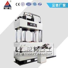 油压机厂家 单柱油压机丨快速油压机