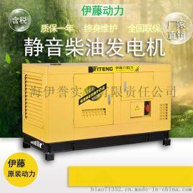 伊藤大功率柴油发电机 50kw柴油发电机组 静音三相柴油发电机厂家