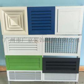 商场空调通风口供应商|批发商